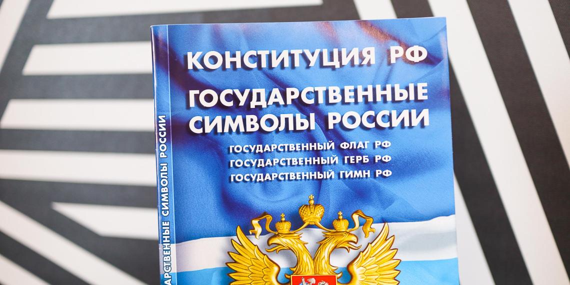Государство берет ответственность: волонтер рассказала о смысле социальных поправок в Конституцию