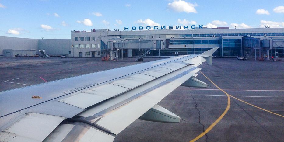 Правительство разрешило выдавать ваучеры вместо денег за отмененные авиарейсы