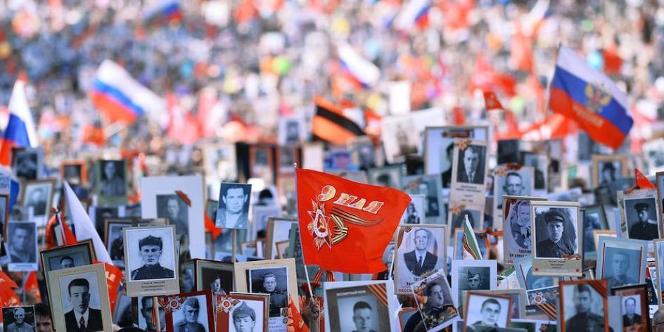 """ВЦИОМ: россияне осудили попытки опубликовать на сайте """"Бессмертного полка"""" фото нацистов"""