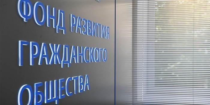 Эксперты ФоРГО прогнозируют высокую конкуренцию на муниципальных выборах в Москве