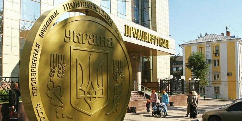 Госкорпорация ВЭБ.РФ добилась победы в украинском суде