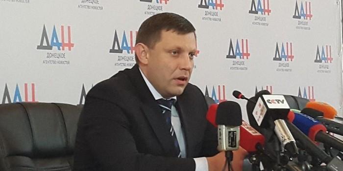 Глава ДНР объявил торговую блокаду Украине