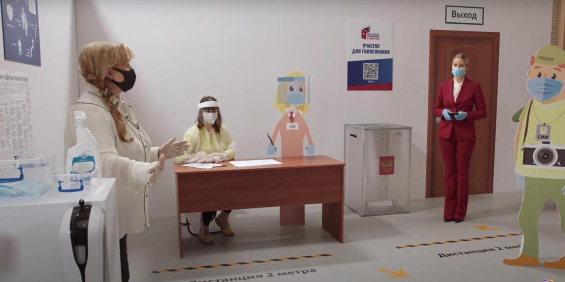 Елена Летучая проверила на безопасность участки для голосования по Конституции