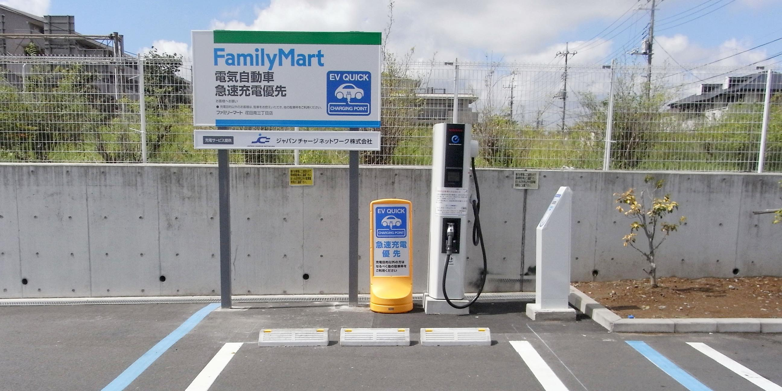 Выделенный Японией миллиард долларов на электрозаправки оказался потрачен впустую