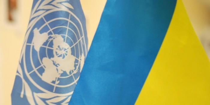 В ООН обвинили Украину в массовых пытках