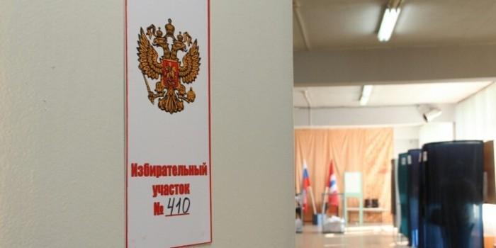 Выборы мэра Омска признаны несостоявшимися из-за отсутствия кандидатов