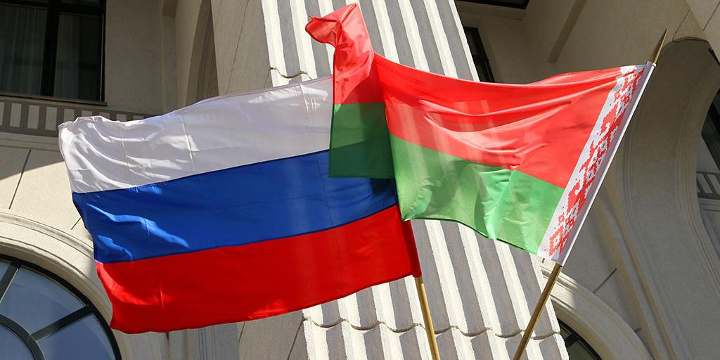 Россия подсчитала долги Белоруссии по госкредитам
