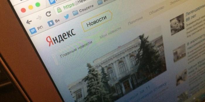 Госдума приняла законопроект о новостных агрегаторах