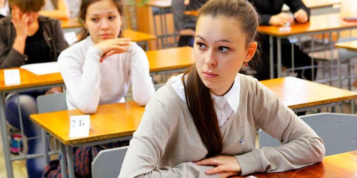Для российских школьников могут ввести еще один обязательный экзамен