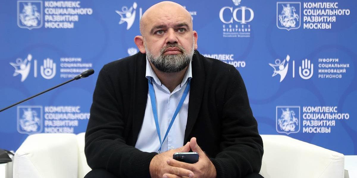 Денис Проценко: Основой изменений системы здравоохранения должен стать пациент