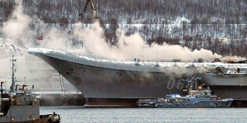 """Названа причина пожара на """"Адмирале Кузнецове"""""""