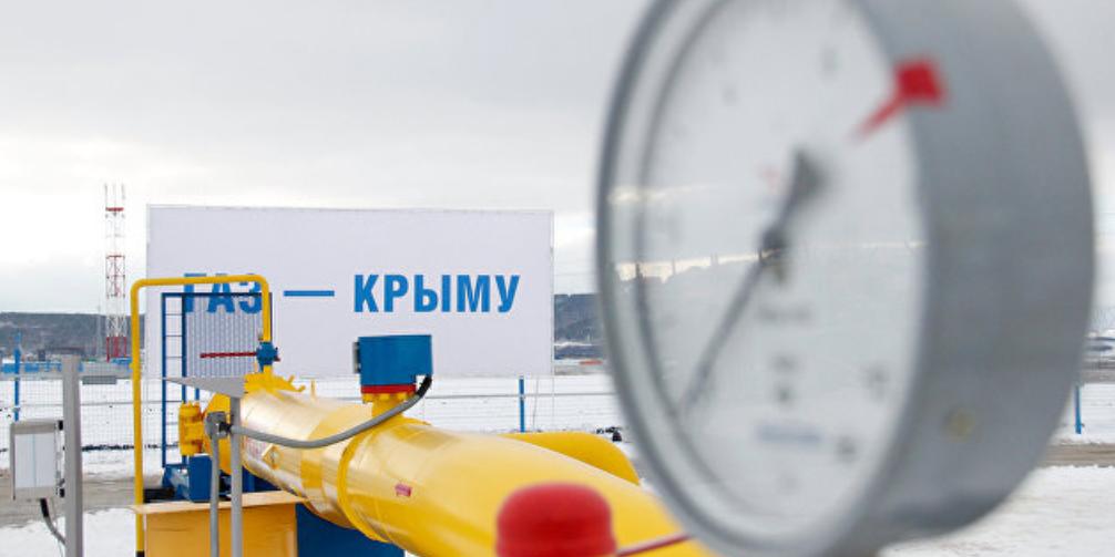 Крым окончательно присоединился к газотранспортной системе России