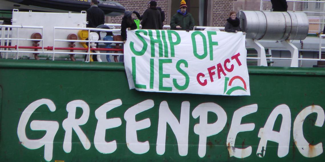 Глава комитета Госдумы по природным ресурсам призвал признать Greenpeace нежелательной в России организацией