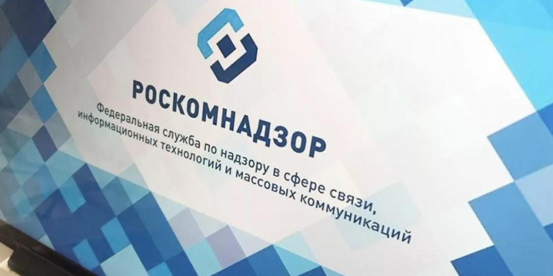 Динамика Роскомнадзора: как поменялась цифровая среда за год работы ведомства