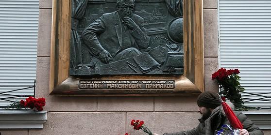 В Москве открыли мемориальную доску Евгению Примакову