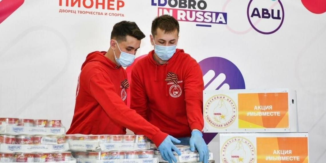 """Путин ввел знак отличия """"За благодеяние"""" для волонтеров"""