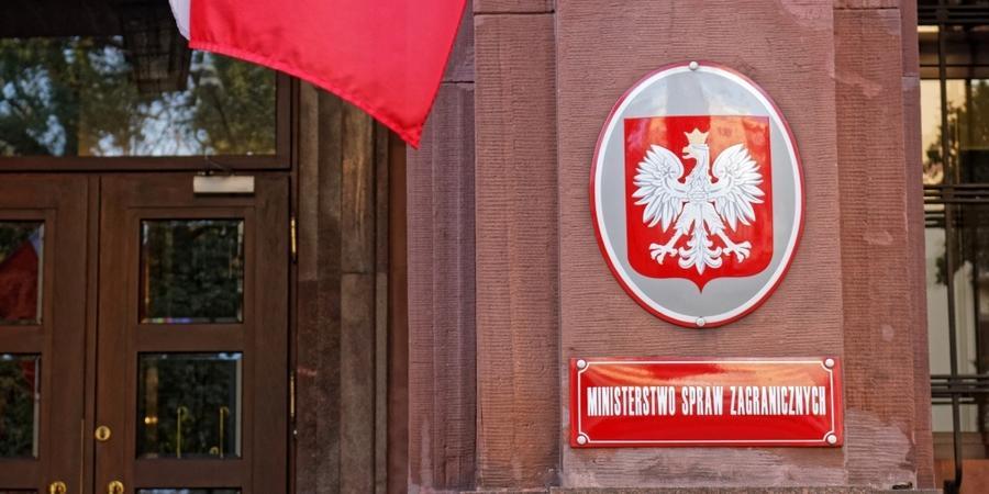 Польша возмутилась новым белорусским праздником