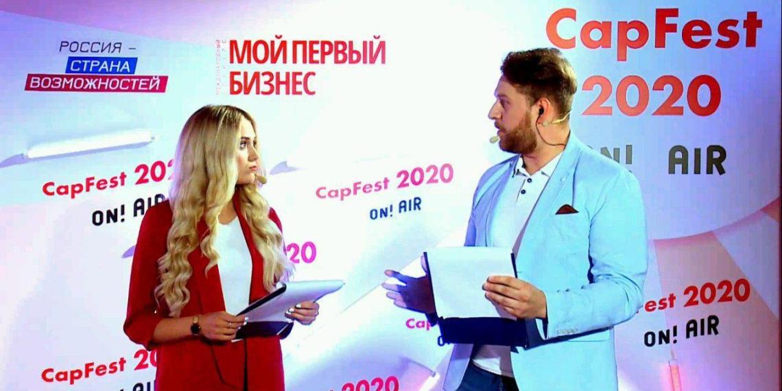 """Определены победители конкурса """"Мой первый бизнес"""""""