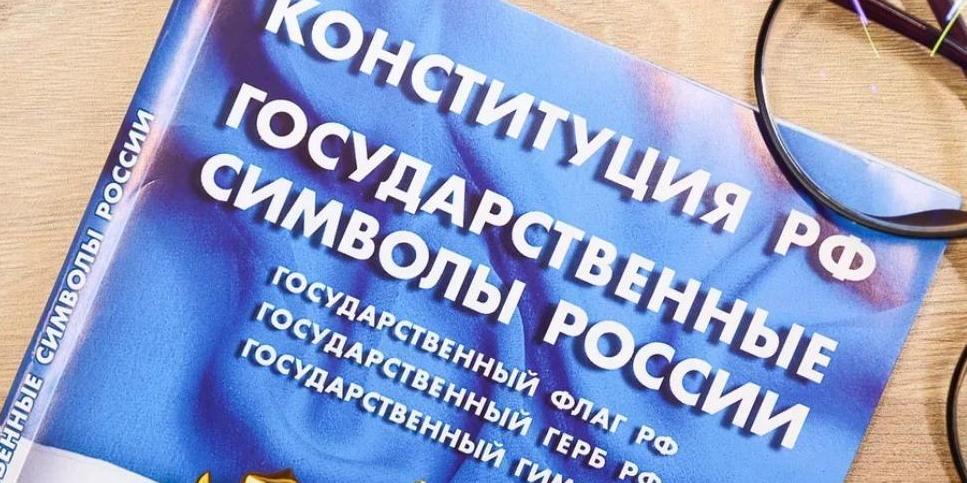 Центризбирком будет бороться с фейковыми новостями по поводу всероссийского голосования