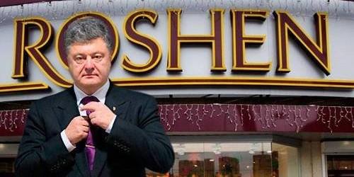Spiegel: несмотря на кризис в Украине, бизнес Порошенко процветает
