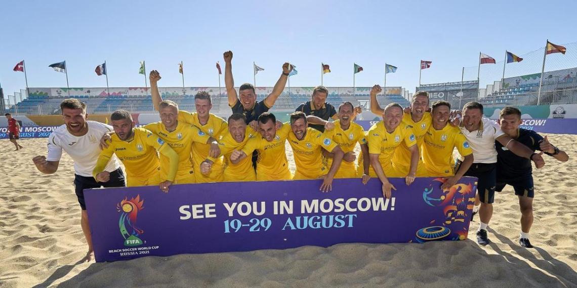 Сборной Украины нашли замену на ЧМ по пляжному футболу в России