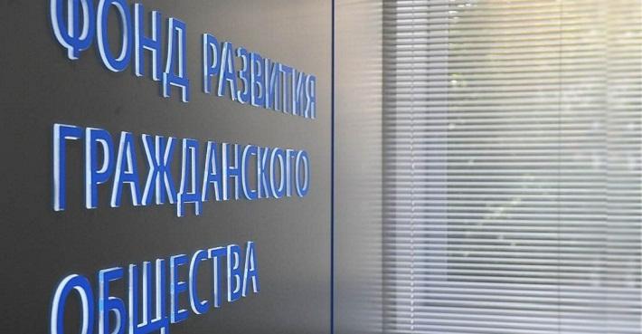 ФоРГО лидирует среди политологических центров России