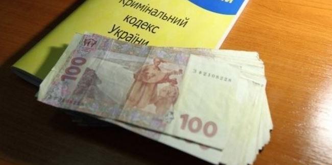 Украина заняла первое место в новом рейтинге коррупции