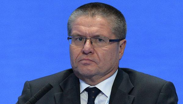 Улюкаев: Москва не планирует ограничивать бизнес с Европой