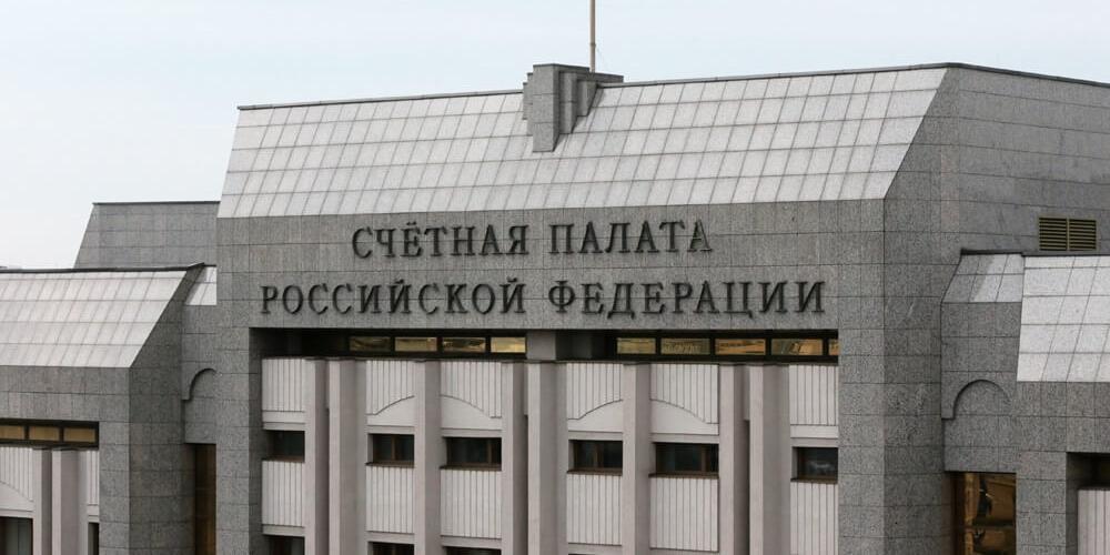 Аудиторы сочли неэффективной господдержку Северного Кавказа