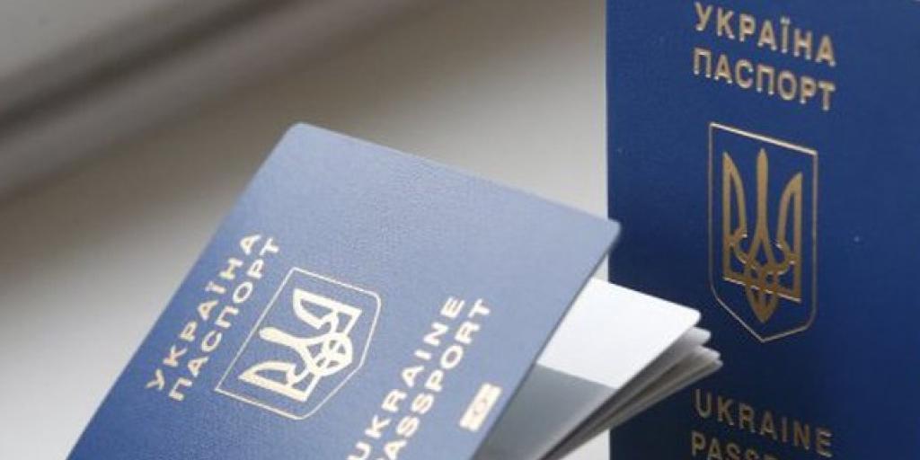 Украина запретила своим гражданам ездить в Россию по внутренним паспортам