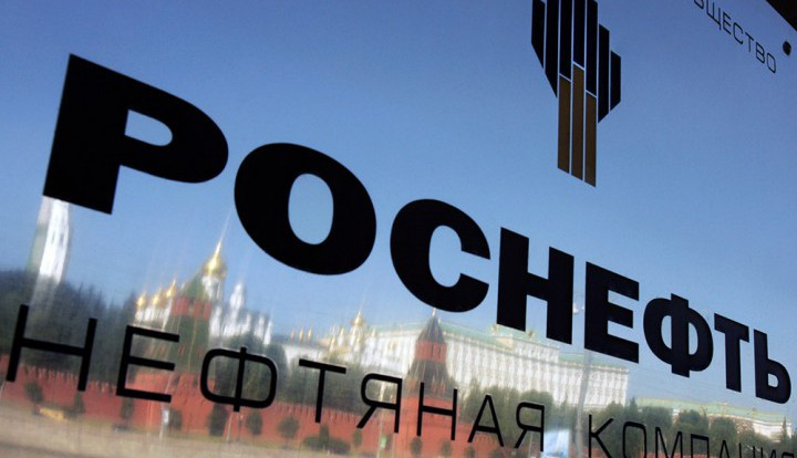 «Роснефть» предложила целый комплекс жёстких антизападных санкций