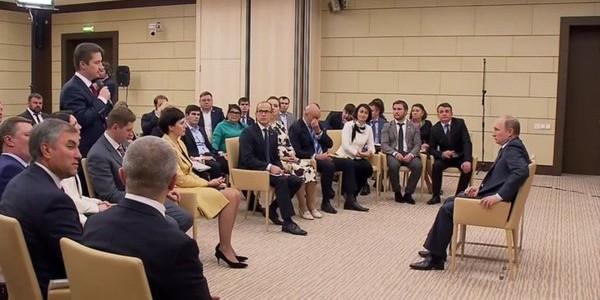 Путин обсудил госзакупки с активистами ОНФ