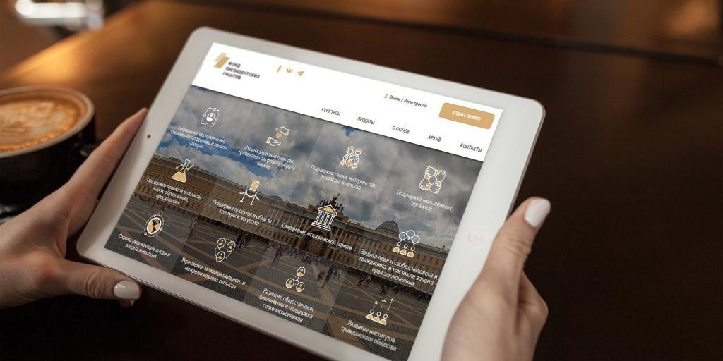 """Фонд """"Нужна помощь"""" получил президентский грант на создание платформы для работы НКО"""