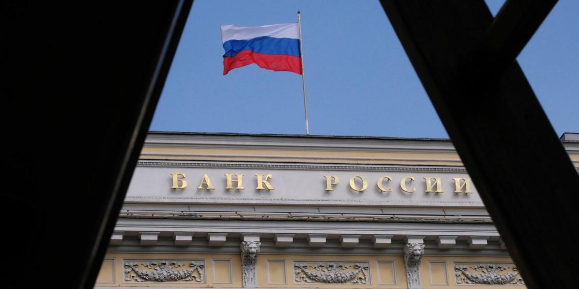 """Банки обяжут информировать финразведку о запросах из """"недружественных"""" стран"""