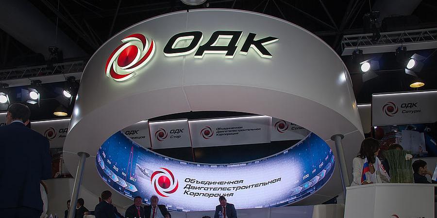 В России создадут цифровой двойник корабельного двигателя нового поколения