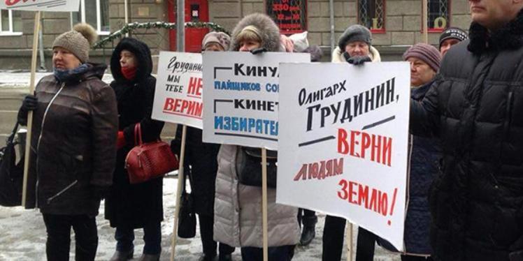 """""""Красный барин"""": почему миллиардера Грудинина не стоит считать коммунистом"""