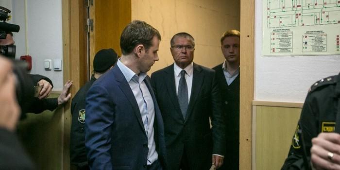 Суд арестовал имущество Улюкаева