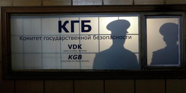 В Латвии кандидатов в муниципальные депутаты проверят на предмет связей с КГБ