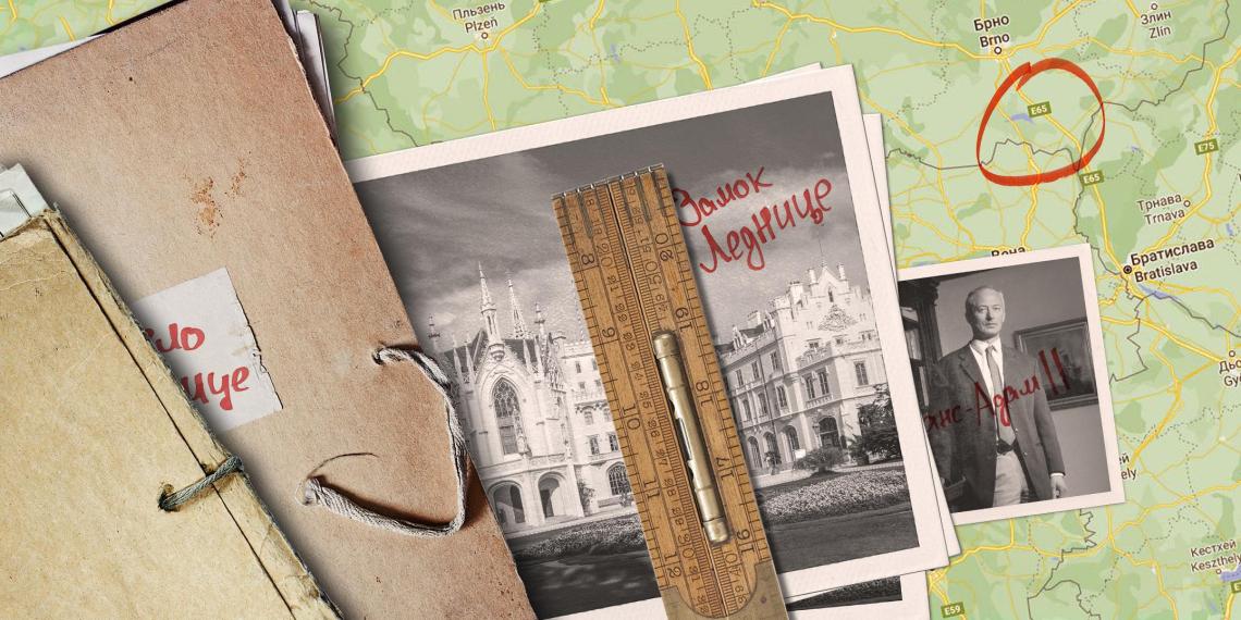 Семейное дело: какие земли хочет забрать у Чехии Лихтенштейн и причем здесь Россия