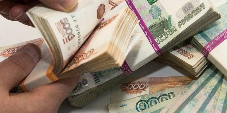 В России планируют ввести кешбэк для инвесторов