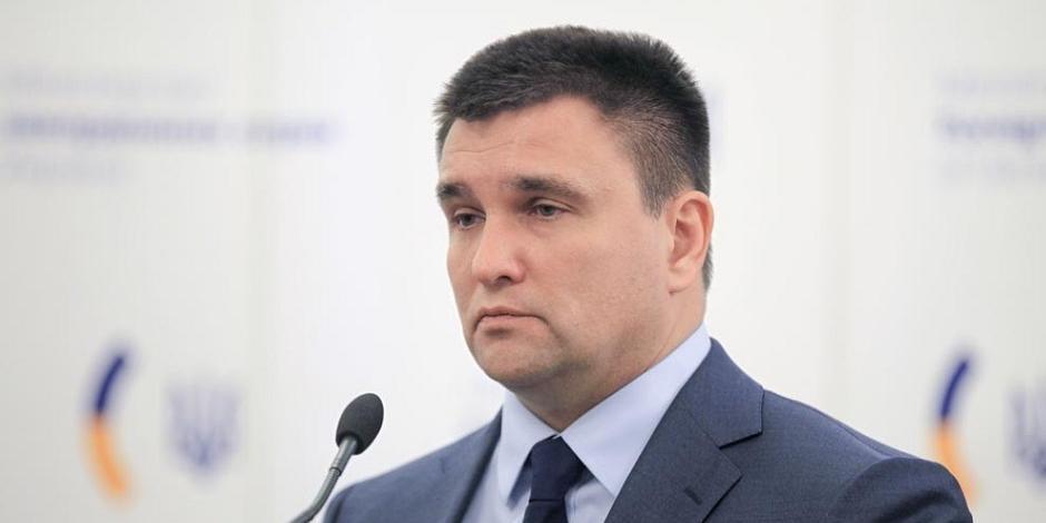 Климкин назвал Мюнхен украинским городом