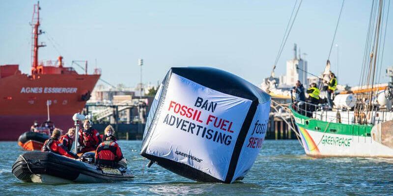 """Газпрому"" хотят запретить рекламу в Европе"