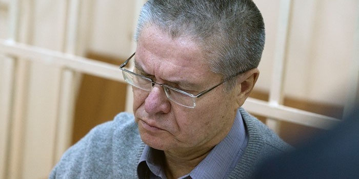 Стала известна стоимость арестованного имущества Улюкаева