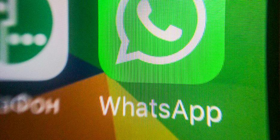 Пользователи WhatsApp столкнулись с новым видом мошенничества