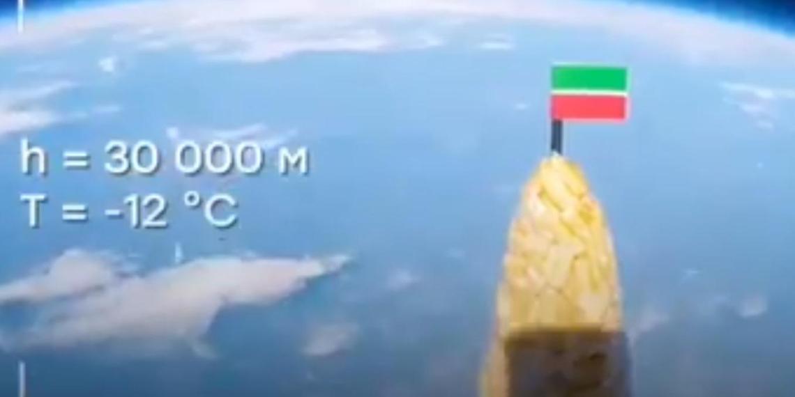 В Татарстане отправили в космос чак-чак от самозанятого кондитера