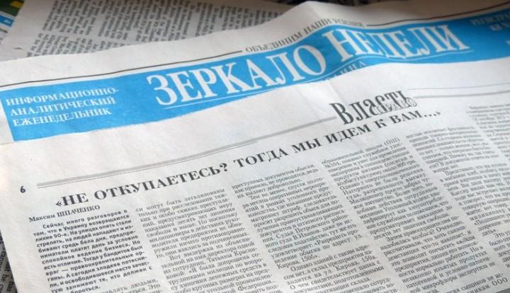 15 миллиардов. Украинские СМИ придумали китайский кредит для Киева
