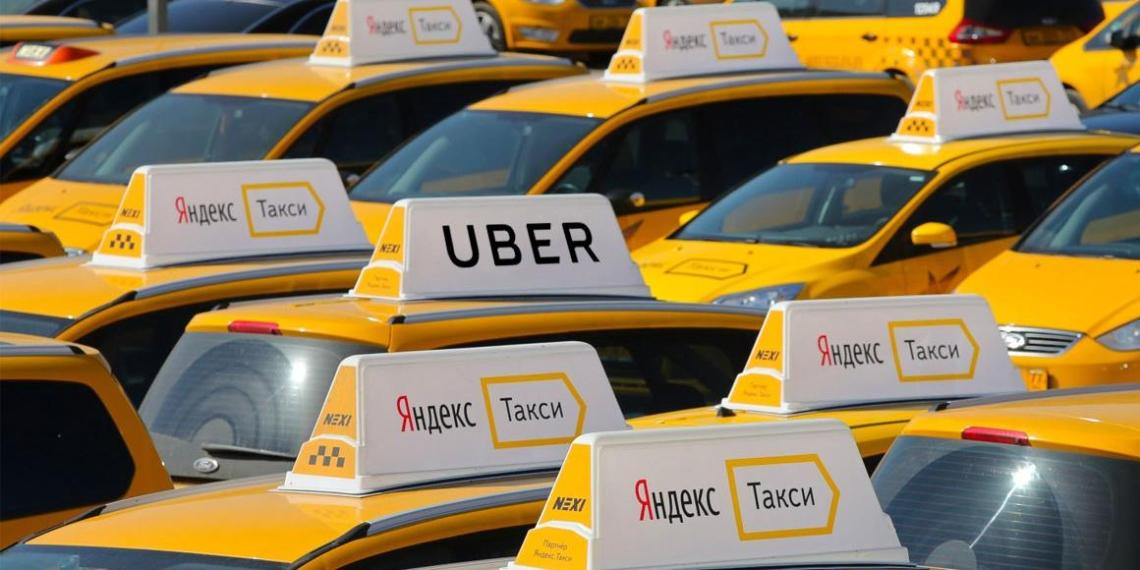 """""""Яндекс"""" выкупит доли Uber в своих сервисах"""