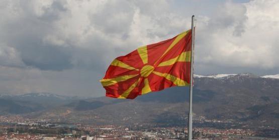 Россия погасила долг СССР перед Македонией