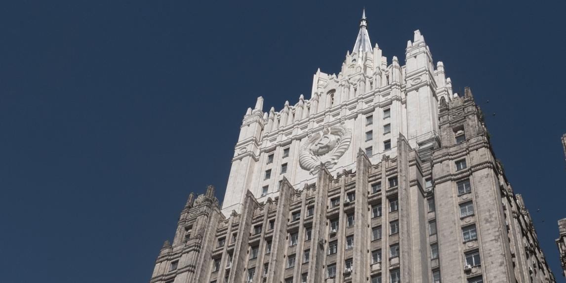 МИД России вступился за РПЦ перед Госдепом