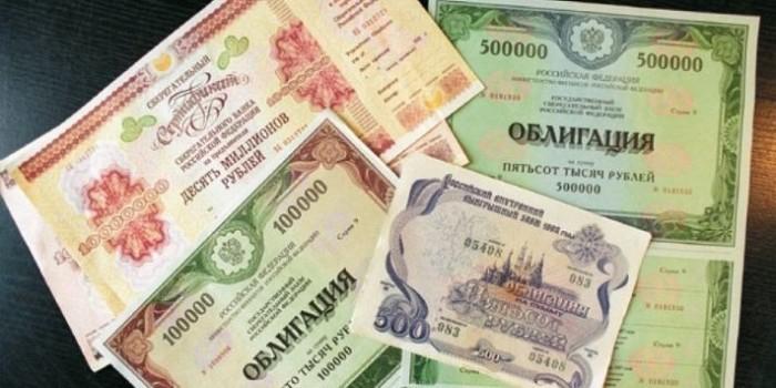 """Выпуск """"народных облигаций"""" откладывается из-за бюрократии"""